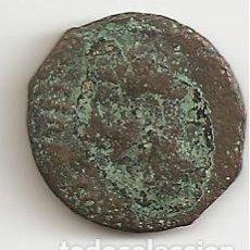 Monedas ibéricas: AS AUGUSTO - COLONIA PATRICIA (CÓRDOBA) PERIODO (27A.C.-14 D.C.) 10,95GR-26MM. Lote 115076651