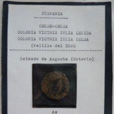 Monedas ibéricas: AS IBÉRICO. HISPANIA. CELSA VELILLA DEL EBRO. AUGUSTO I. Lote 115445627