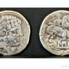 Monedas ibéricas: DENARIO DE BOLSKAN IBERICO HUESCA BOLSCAN. Lote 50174241