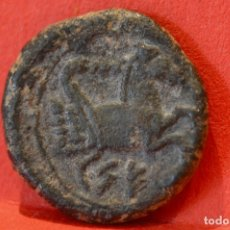 Monedas ibéricas: MONEDA IBERICA CUADRANTE CESE TARRAGONA KESE. Lote 57187076