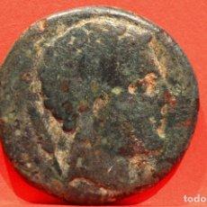 Monedas ibéricas: AS SERIE PESADA ILTIRKESKEN SOLSONA LLEIDA. Lote 66458070