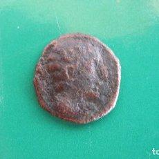 Monedas ibéricas: CUADRANTE DE TARRAGONA. Lote 118056547