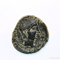Monedas ibéricas: AS IBERICO. CASTULO.. Lote 120566159