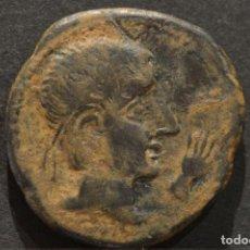 Monedas ibéricas: BONITO AS CASTULO. Lote 122913987