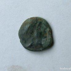 Monedas ibéricas: CUADRANTE IBERO DE CASTULO. Lote 123556695