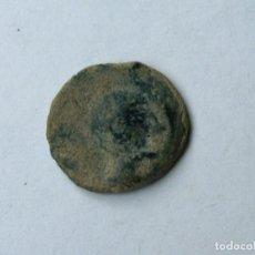 Monedas ibéricas: CUADRANTE IBERO DE CASTULO. Lote 127145234