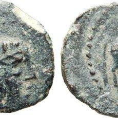 Monedas ibéricas: BONITO SEMIS DE OBULCO.. Lote 125232055