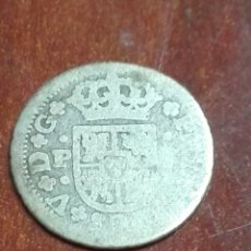 Monedas ibéricas: MONEDA HISPANIARUM REX PLATA. Lote 129323583
