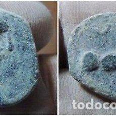 Monedas ibéricas: BONITO CUADRANTE DE CASTULO......SALIDA 0,01 EUROS.. Lote 131656542