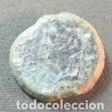 Monedas ibéricas: AS IULIA TRADUCTA ..SALIDA 0,01 EUROS.. Lote 131662226