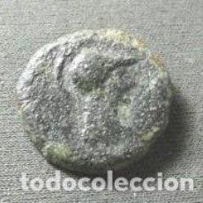 Monedas ibéricas: DIFICIL SEMIS DE CARTAGONOVA ..SALIDA 0,01 EUROS.. Lote 131662282