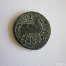 Monedas ibéricas: AS DE SEKIA. MUY BONITO.. Lote 132533354