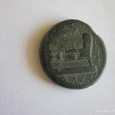 Monedas ibéricas: AS DE ARSE. IKORBELES BACACALDUR. MUY BUENO.. Lote 132533434