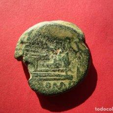 Monedas ibéricas: JANO BIFRONTE ACUÑADO EN ESPAÑA.. Lote 133522966