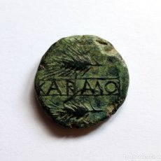 Monedas ibéricas: IMPRESIONANTE RARO SEMIS PESADO KARMO / CARMO CARMONA (SEVILLA) 80 A.C.. Lote 133561878