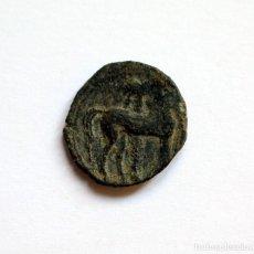 Monedas ibéricas: CUARTO CALCO CARTAGINES ZEUGITANIA 310-280 A.C.. Lote 133653734