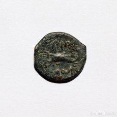 Monedas ibéricas: CUADRANTE GADES / GADIR CADIZ 100-20 A.C.. Lote 133665806