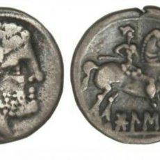 Monedas ibéricas: DENARIO BOLSCAN 3,88GR PLATA CABEZA BARBADA BON JINETE CON LANZA CERTIFICADO AUTENTICIDAD. Lote 133677238