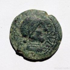 Monedas ibéricas: PESADO AS OBULCO / IPOLKA PORCUNA (JAEN) S. III A.C.. Lote 133726574