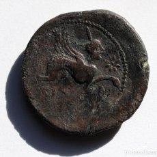 Monedas ibéricas: MUY ESCASO AS UNCIAL CASTULO CAZLONA (JAEN) 180 A.C.. Lote 136625450