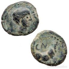 Monedas ibéricas: SEMIS DE CASTULO. Lote 142091097
