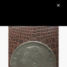 Monedas ibéricas: MONEDA AMADEO I REY DE ESPAÑA. Lote 143109065