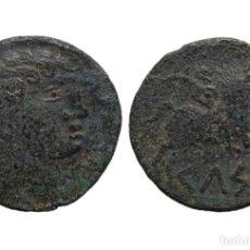 Monedas ibéricas: AS DE CELSA - CELSE, VELILLA DE EBRO (ZARAGOZA) - 30 MM / 15,60 GR.. Lote 143553066