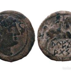 Monedas ibéricas: AS DE ARECORATAS, AGREDA (SORIA) - 25 MM / 10,49 GR.. Lote 143553078