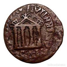 Monedas ibéricas: TIBERIO (14-37), AS DE BRONCE. EMERITA AUGUSTA. TEMPLO TETRÁSTILO.. Lote 143865568