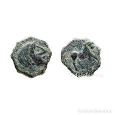 Monedas ibéricas: SEXTANTE DE CASTULO. TORO Y CRECIENTE, SIGLO II A.C. (462 - L). Lote 143900821