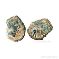 Monedas ibéricas: SEXTANTE DE CASTULO. TORO Y CRECIENTE, SIGLO II A.C. (465 - L). Lote 143901038