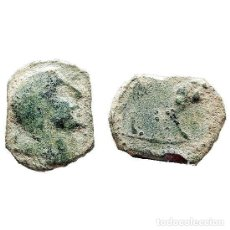 Monedas ibéricas: CUADRANTE DE CASTULO. TORO Y CRECIENTE, SIGLO II A.C. (478 - L). Lote 143901989