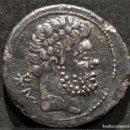 Monedas ibéricas: RARO DENARIO FORRADO DE BOLSKAN HUESCA. Lote 144417446