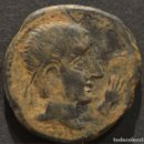Monedas ibéricas: BONITO AS CASTULO CASTELE JAÉN LINARES. Lote 122913987