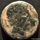 Monedas ibéricas: AS ILTIRTA LLEIDA LERIDA. Lote 130128539