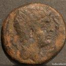 Monedas ibéricas: AS DE ILTIRTA LERIDA LLEIDA. Lote 70036621