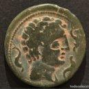 Monedas ibéricas: AS KELSE CELSE VELILLA DE EBRO ZARAGOZA. Lote 101011151