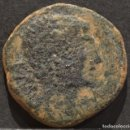 Monedas ibéricas: AS KESE TARRAGONA SIMBOLO LETRAS IBERICAS. Lote 145146230