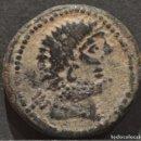 Monedas ibéricas: AS TITIAKOS, TRICIO (LA RIOJA) MODULO GRANDE RARO. Lote 146706798