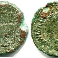 Monedas ibéricas: CLUNIA AS DE TIBERIO, REVERSO TORO CON LA CECA ENCIMA (ESCASA). Lote 147599326
