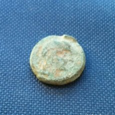Monedas ibéricas: CASTULO, SEMIS DEL TORO. Lote 147792982