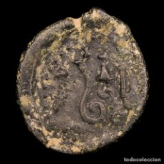 Monedas ibéricas: AUGUSTO, CUADRANTE DE BRONCE. JULIA TRADUCATA. IVLIA / TRAD. Lote 148199345