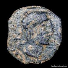 Monedas ibéricas: OBULCO (PORCUNA, JAEN). SEMIS DE BRONCE II SIGLO AC. TORO CRECIENTE. Lote 148939032