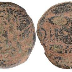 Monedas ibéricas: KETOVION AS. Lote 150482294