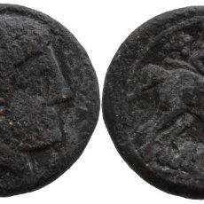 Monedas ibéricas: BOLSKAN AS. Lote 151289198