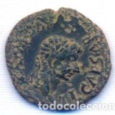 Monedas ibéricas: AS DE TARRACO TIBERIO Y AUGUSTO. Lote 151468650