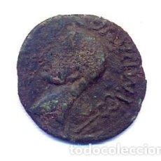 Monedas ibéricas: RARO AS DE LUCO. Lote 151468698