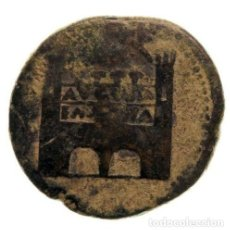 Monedas ibéricas: DUPONDIO DE AUGUSTO, EMERITA AUGUSTA (MERIDA) 34 MM / 23,35 GR.. Lote 151588094