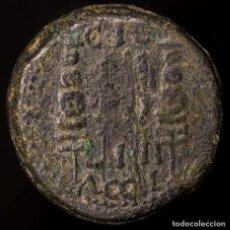 Monedas ibéricas: TIBERIO (14-36 DC) ACCI (GUADIX,GRANADA) AS DE BRONCE. C.I.G. ACCI. Lote 151718932