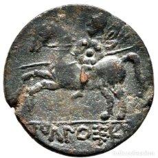 Monedas ibéricas: ICALCUSCEN (INIESTA,CUENCA) AS DE BRONCE. 120-20 AC. JINETE LANCERO. Lote 151722028